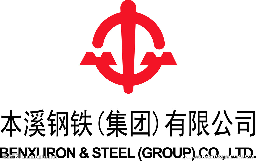 Special Steel e4340 Successfully Developed by Benxi Steel