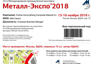 Let´s Meet In 2018 Metal-Expo In Russia