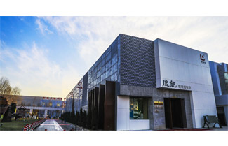 Delong steel, together with China Mobile and Huawei, promotes