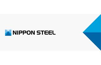 Japan's three largest steelmakers cut their annual profit forecast