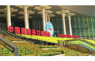 Ministry of Commerce: The 3rd Import Expo will be held in Shanghai on November 5-10 this year