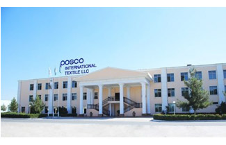 POSCO International Water Test Online Steel Sales