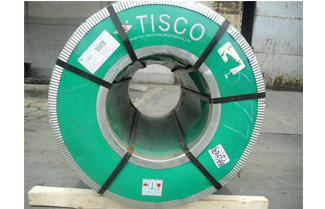 TISCO's Stainless Steel Helps the Construction of the First Very Deep Underground Laboratory in China